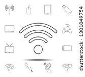 wi fi icon. simple thin line ...