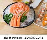 top view japanese s food on... | Shutterstock . vector #1301092291