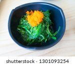 seaweed japanese food in dish... | Shutterstock . vector #1301093254