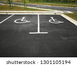 disabled person vehicles... | Shutterstock . vector #1301105194
