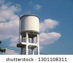 White Concrete Water Tank On...