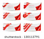 red sale banners with red... | Shutterstock .eps vector #130113791