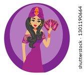 beautiful fortuneteller woman  | Shutterstock .eps vector #1301190664