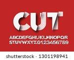 modern abstract font  set of... | Shutterstock .eps vector #1301198941