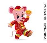chinese zodiac rat. chinese new ...   Shutterstock .eps vector #1301231761