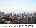 view of the city   Shutterstock . vector #1301283871