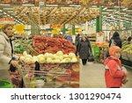 russia  st. petersburg 17 01... | Shutterstock . vector #1301290474