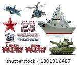 set of cartoon military... | Shutterstock .eps vector #1301316487