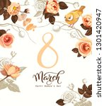 happy 8 march. women s day...   Shutterstock .eps vector #1301420947