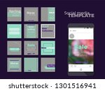 social media template. puzzle... | Shutterstock .eps vector #1301516941