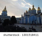 monastery church and evening... | Shutterstock . vector #1301518411