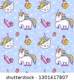 magic seamless pattern with... | Shutterstock .eps vector #1301617807