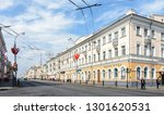 the beginning of the soviet... | Shutterstock . vector #1301620531