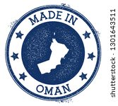 made in oman stamp. grunge... | Shutterstock .eps vector #1301643511