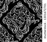 seamless floral pattern. white... | Shutterstock .eps vector #1301672701