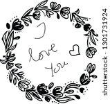 decorative stencil wreath... | Shutterstock .eps vector #1301731924