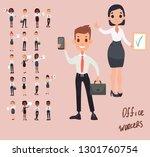 set office workers. business... | Shutterstock . vector #1301760754