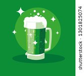 st patrick day with beer in jar | Shutterstock .eps vector #1301825074