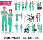 medical characters vector set.... | Shutterstock .eps vector #1301898421