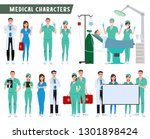 surgeon  doctor and nurse... | Shutterstock .eps vector #1301898424