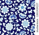 seamless blue floral porcelain... | Shutterstock . vector #1301939227