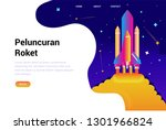 landing page launching start up ... | Shutterstock .eps vector #1301966824