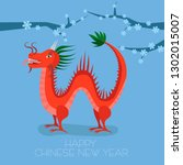 greeting card with chinese red ... | Shutterstock . vector #1302015007