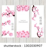 set of greeting and invitation... | Shutterstock .eps vector #1302030907