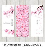 set of greeting and invitation... | Shutterstock .eps vector #1302039331