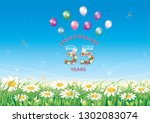 birthday card 35 years with... | Shutterstock .eps vector #1302083074