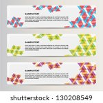 bright colors banners | Shutterstock .eps vector #130208549
