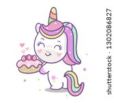 cute unicorn vector birthday... | Shutterstock .eps vector #1302086827