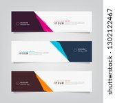 vector abstract banner design... | Shutterstock .eps vector #1302122467