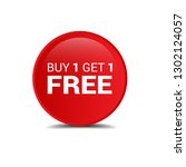 buy 1 get 1 free red sale tag ...