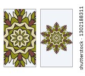 card template with floral... | Shutterstock .eps vector #1302188311