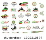 kuwait national day typography...   Shutterstock .eps vector #1302210574