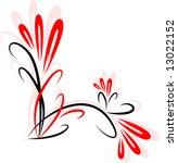 beautiful decorative corner   Shutterstock .eps vector #13022152