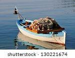 Small Fishing Boat With Fishing ...