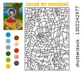 color by number  education game ... | Shutterstock .eps vector #1302242977