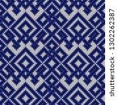 knitted seamless ornate pattern ... | Shutterstock .eps vector #1302262387