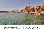 sharm el sheik beach            ... | Shutterstock . vector #1302270151