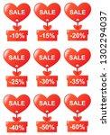 vector image. i like shopping ... | Shutterstock .eps vector #1302294037