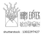 vector bouquet with outline... | Shutterstock .eps vector #1302297427