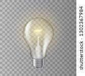 beautiful realistic vector lit...   Shutterstock .eps vector #1302367984