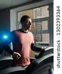 handsome athletic man... | Shutterstock . vector #1302393364