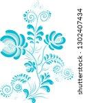 flower background.  the vector... | Shutterstock .eps vector #1302407434