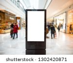 Small photo of Digital media blank black and white screen modern panel, signboard for advertisement design in a shopping centre, gallery. Mockup, mock-up, mock up with blurred background, digital kiosk.