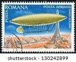 Romania   Circa 1978  Stamp...