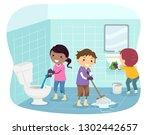 illustration of stickman kids... | Shutterstock .eps vector #1302442657
