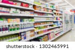 blurred image of drug and...   Shutterstock . vector #1302465991